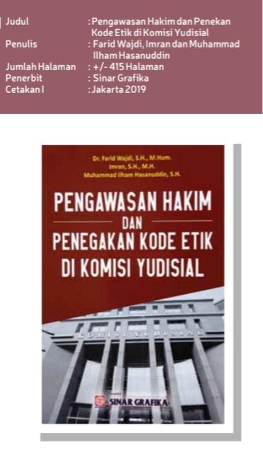 COVER_BUKU_PENGAWASAN.jpg