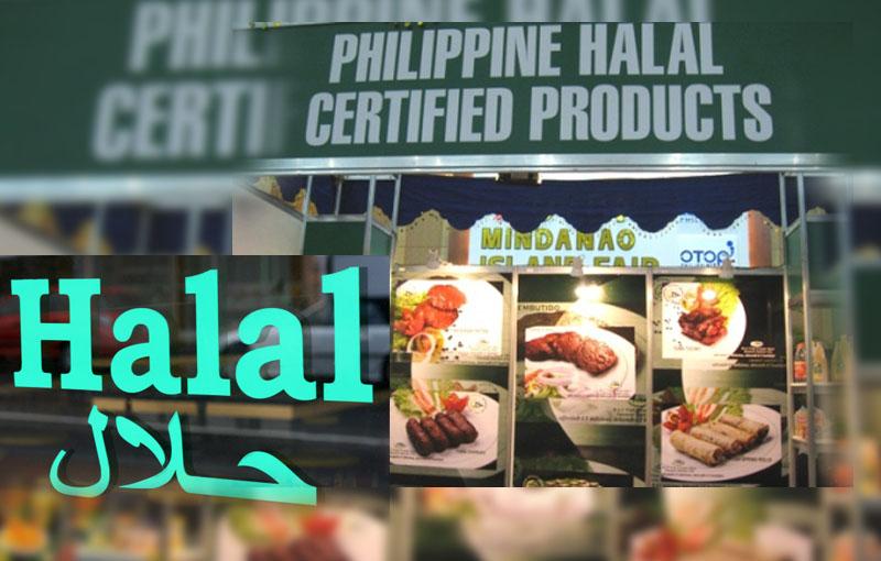 UU_halal.jpg