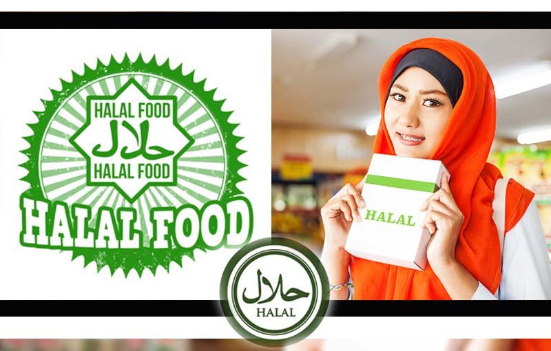 akses_halal.jpg