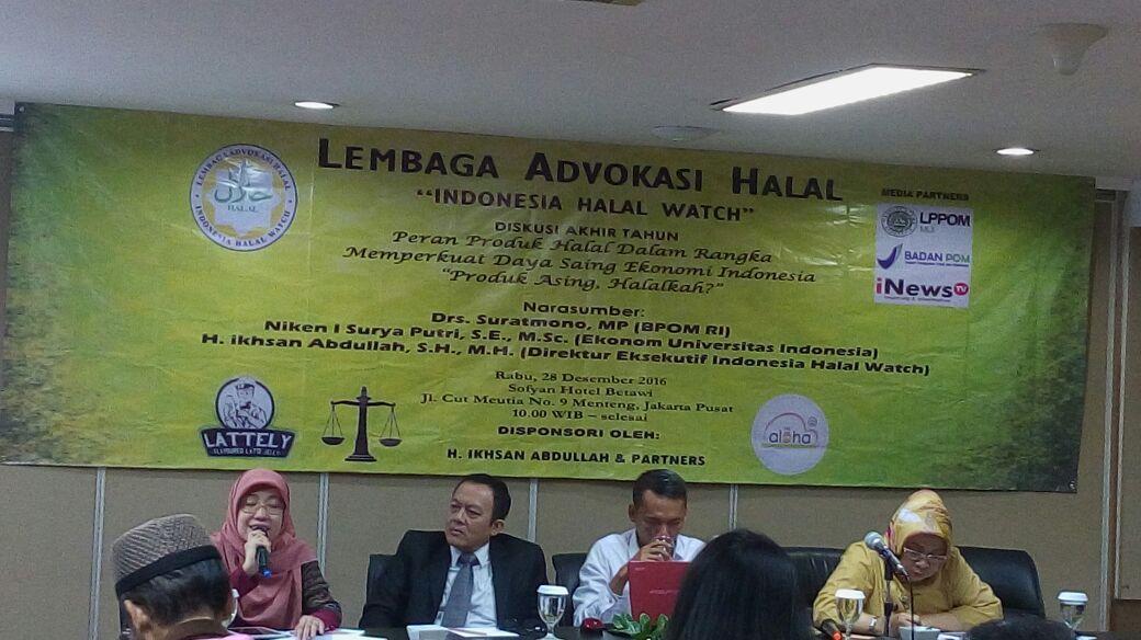 halal-watch.jpg